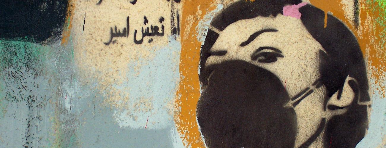arab youth widescreen