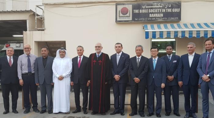 "Ramadan ""Iftar for Peace"" Rallies Interfaith Communities"